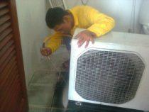 Dịch vụ vệ sinh máy lạnh tại quận 11