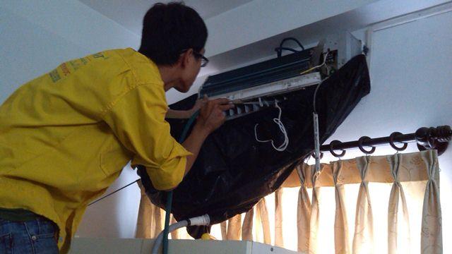 Thợ vệ sinh máy lạnh quận Bình Tân